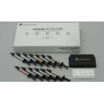 Tokuyama Estelite Color Kit